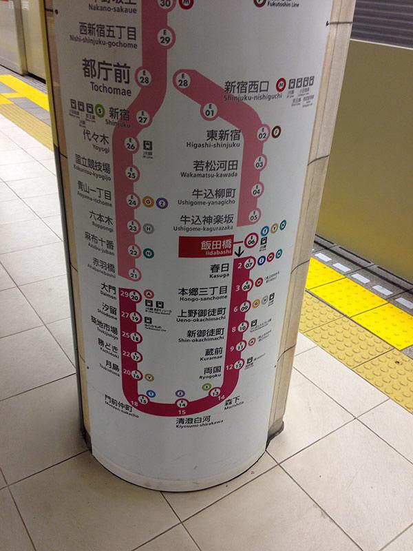 Схема линии метро
