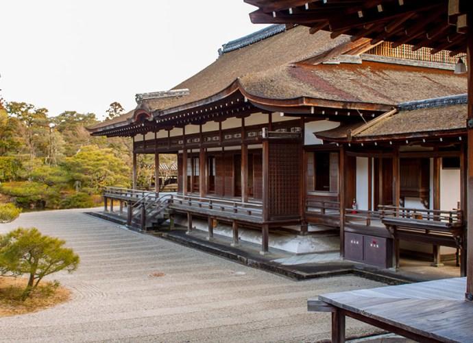 Ninnaji Temple