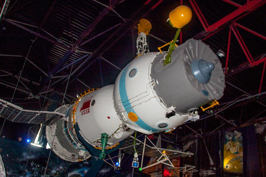 Космический корабль Союз