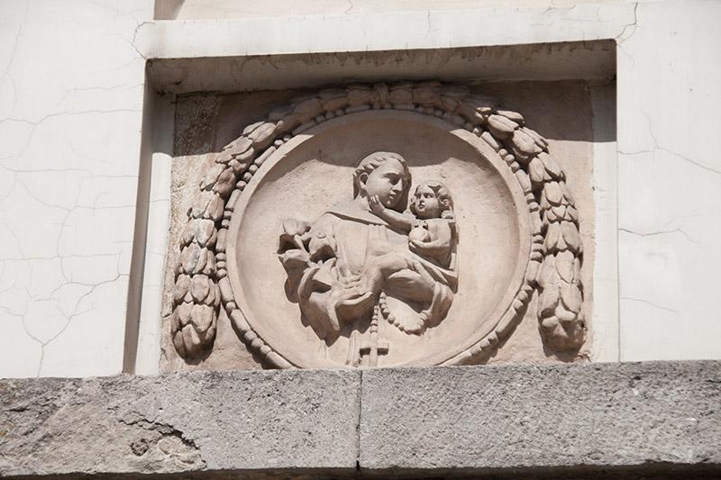 Костел Святого Антония Падуанского