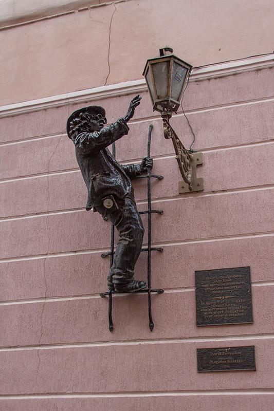 Фонарщик Ужгород