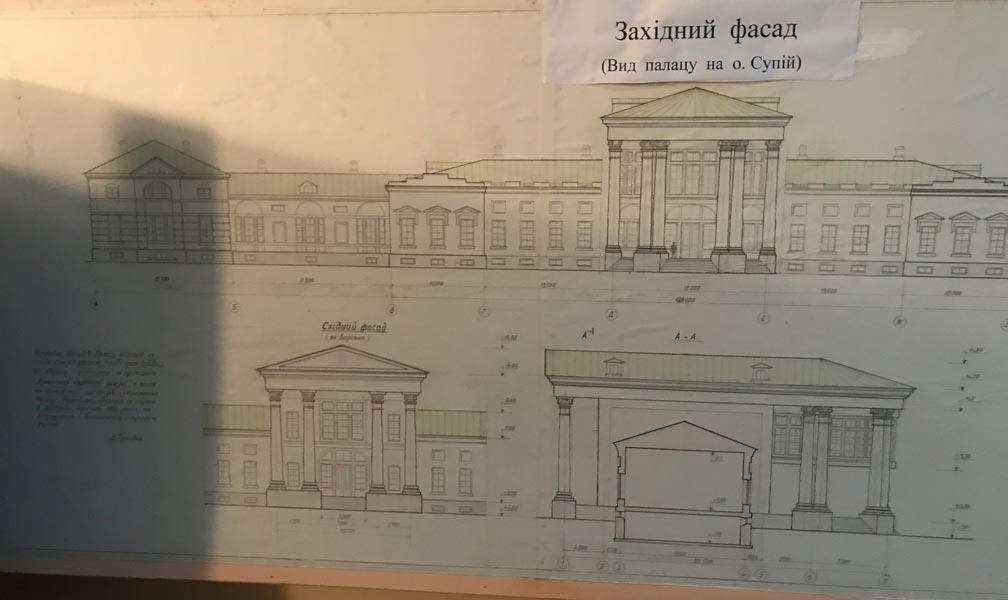 План дворца Разумовских-Репниных
