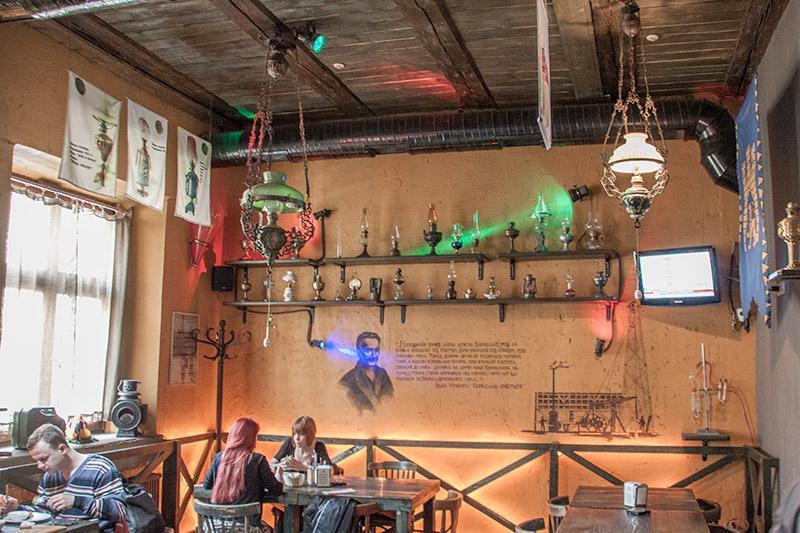 Ресторан Гясова лампа
