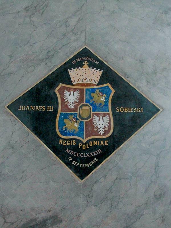 Герб Яна II Собеского