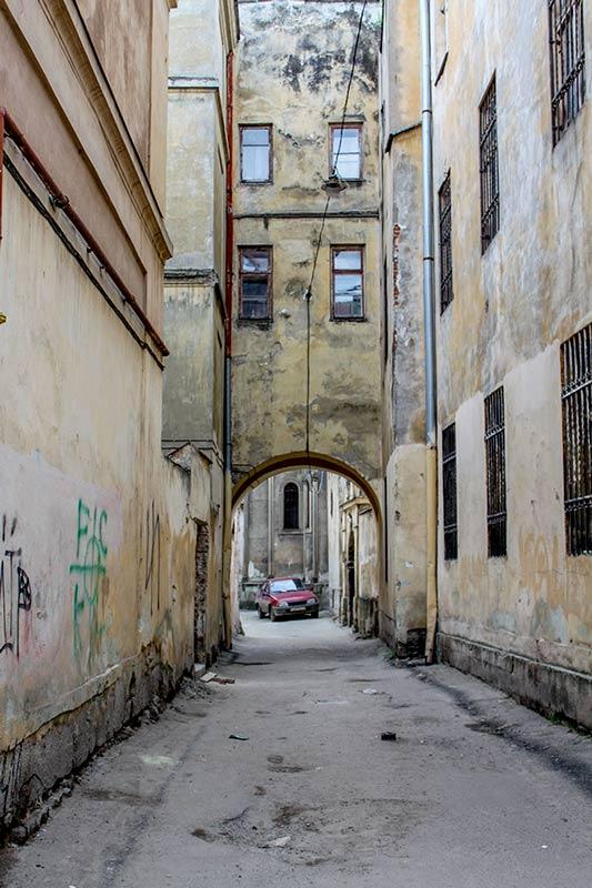 Таинственный переулок