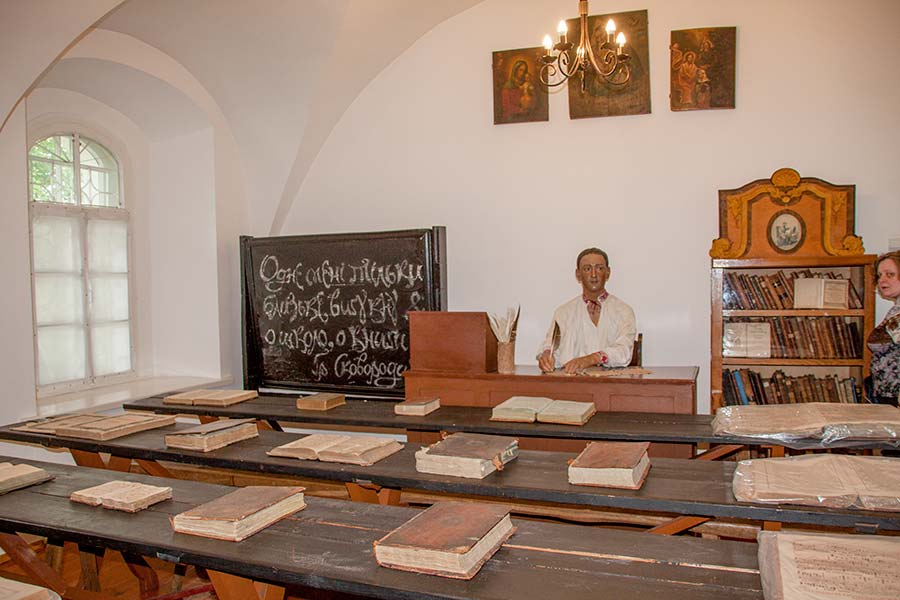 Музей Григория Сковороды