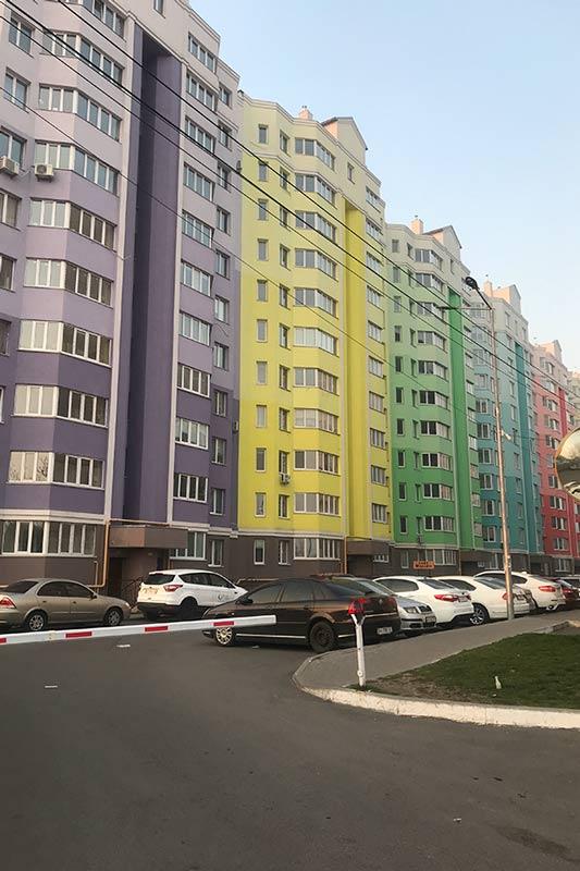 Цветной дом