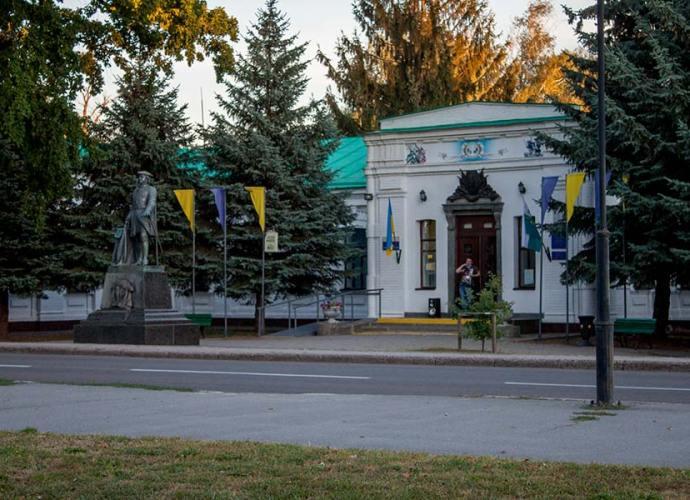 Музей истории Полтавской битвы
