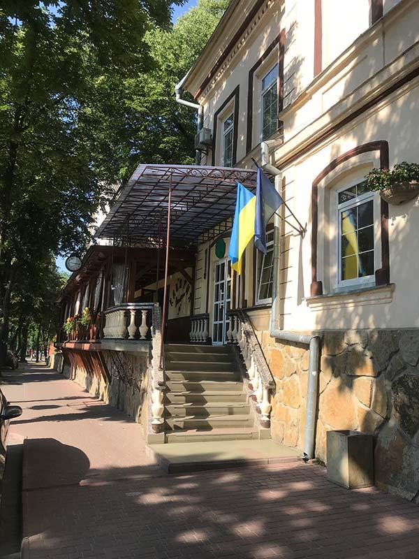 Отель Смарагд в Могилеве-Подольском