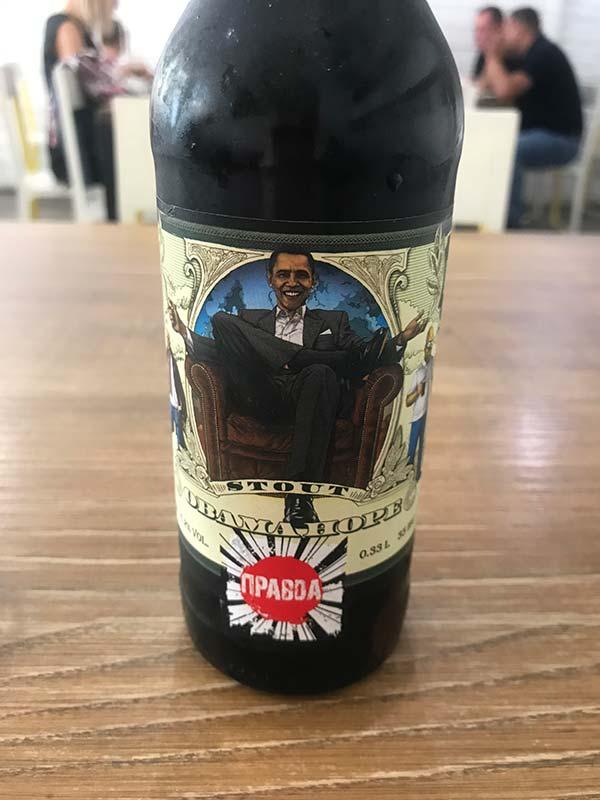 Пиво Обама ресторан Сова