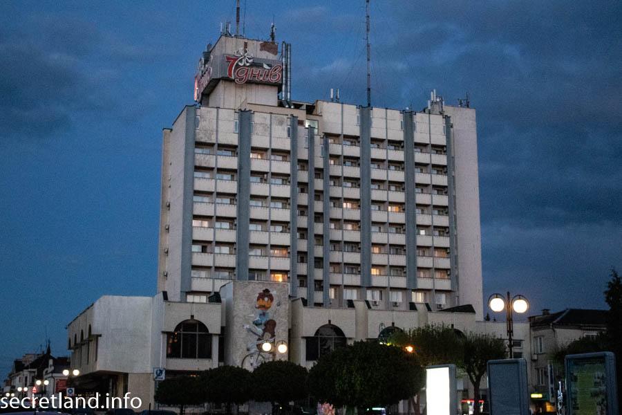 Отель 7 дней в Каменец-Подольском