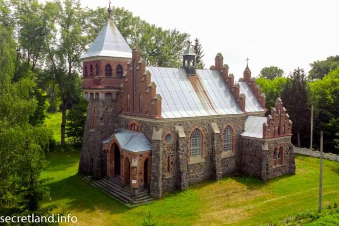 Костел Святой Клары