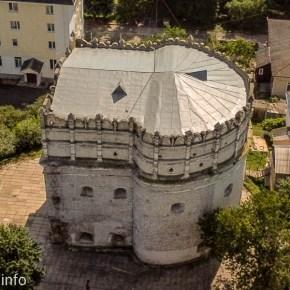 Музей книги в Остроге Луцкая башня