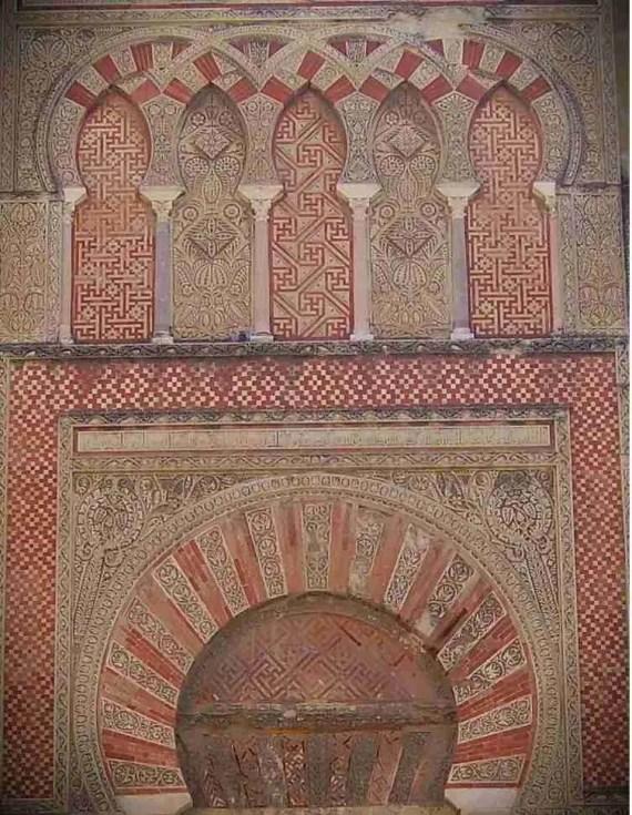 Puerta de al-Ḥakam II