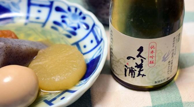 【日本酒】久美浜の浦 純米吟醸