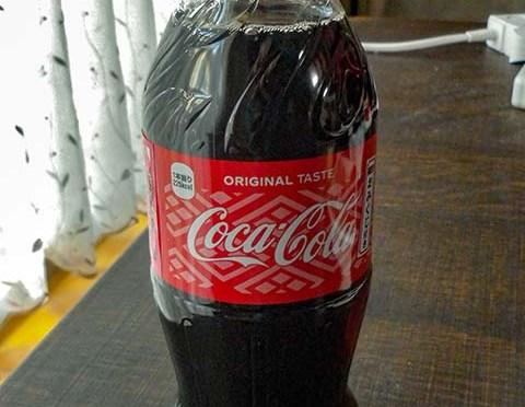 (駄)値上げされるってんでコカ・コーラを久々に買ってみた。