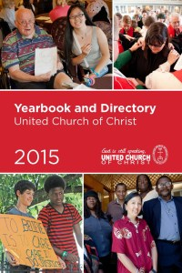 2015yearbookcover-store_1024x1024