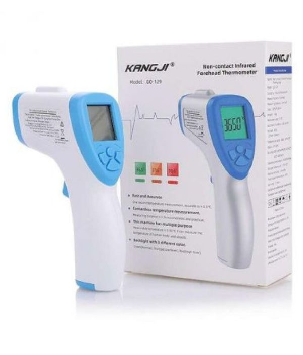 digital infrared thermometer price