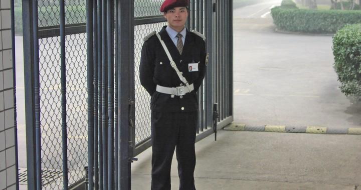 Guard California Training Security