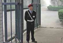 museum-security-guard