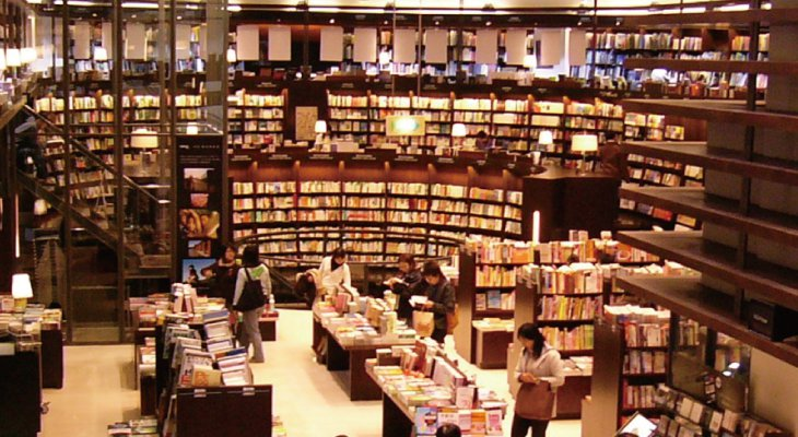 Library and bookstore surveillance