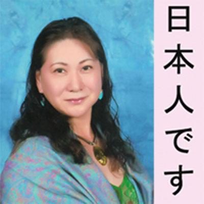 Hidamari in Sedona – Eri Shimono