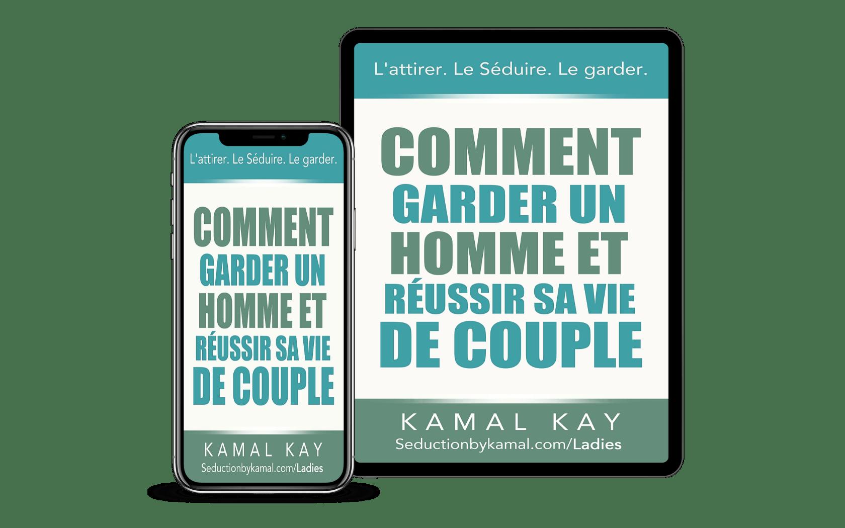 Comment Garden Composite