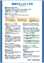 pdf_isms