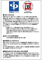 pdf_iso27001