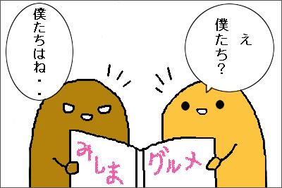 manga1_10