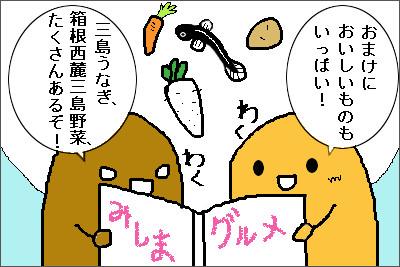 manga1_9