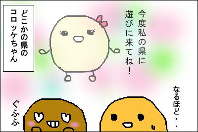 manga2_4