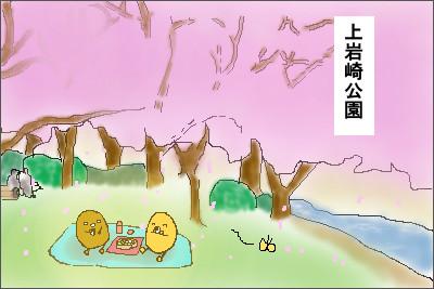 manga4_11