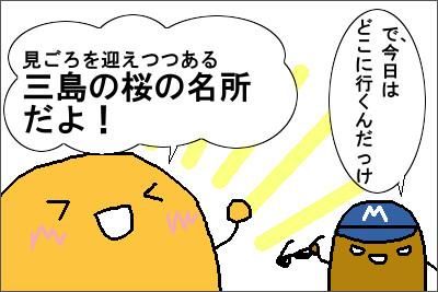 manga4_4