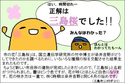 manga4_8