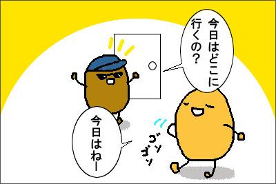 manga5_2