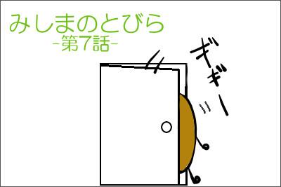 manga7_1