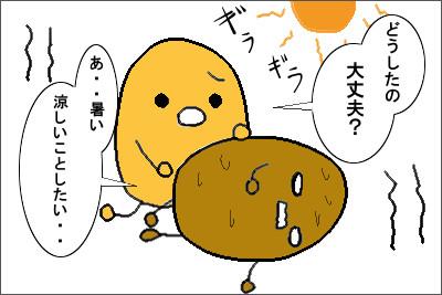 manga7_3