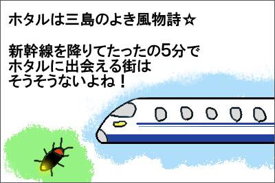 manga7_5