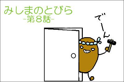 manga8_1