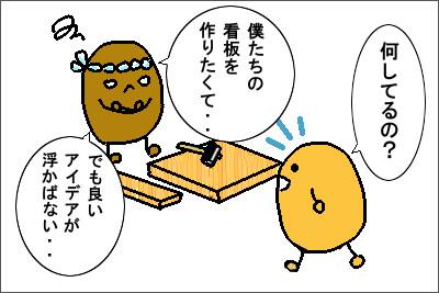 manga8_2