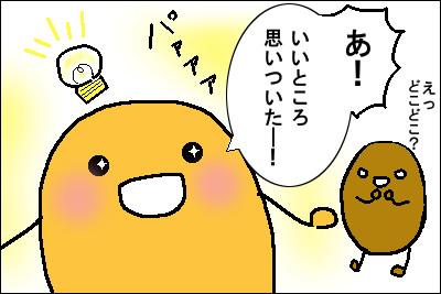 manga9_4