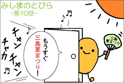 manga10_1