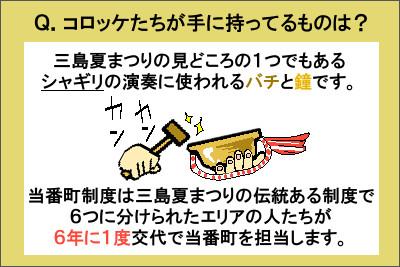 manga10_3