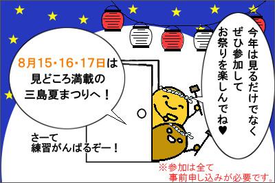manga10_9