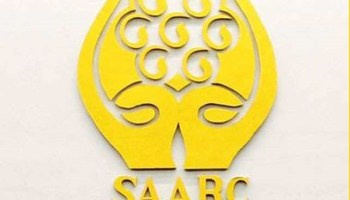 SAARC (South Asian Association Regional Cooperation)