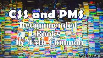 CSS and PMS Recommended Books by 45th Common