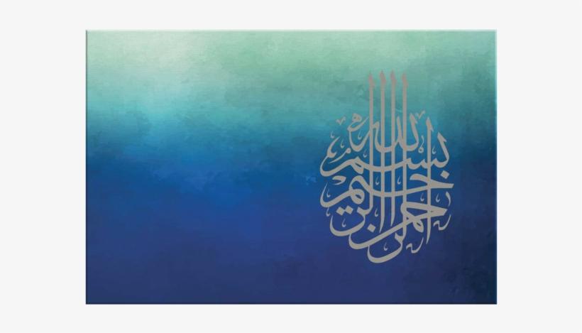 muslim wedding invitation cards designs