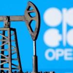 """Την """"χρυσή τομή"""" μεταξύ τιμών και παραγωγής ΗΠΑ αναζητεί ο ΟΠΕΚ"""
