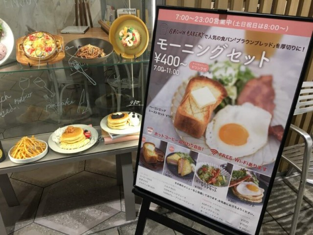 tables cook&jonathan's bookstore|店頭